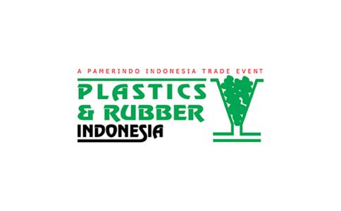 11/20~11/23印尼雅加達塑料橡膠展覽會